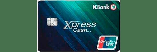 https://transparency-thailand.org/kasikorn-cash-card/