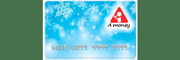 https://transparency-thailand.org/a-money-cash-card/