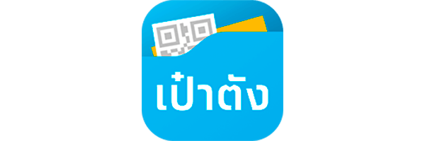 https://transparency-thailand.org/wallet/