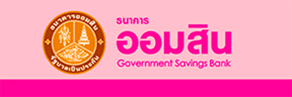 https://transparency-thailand.org/gsb-loan-without-a-guarantor-2021/