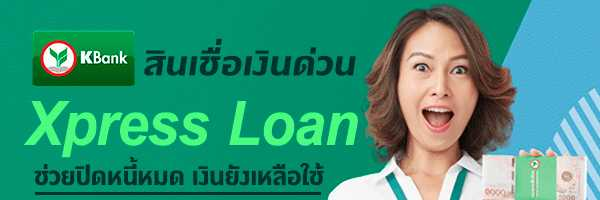 https://transparency-thailand.org/fast-money-xpress-loan/