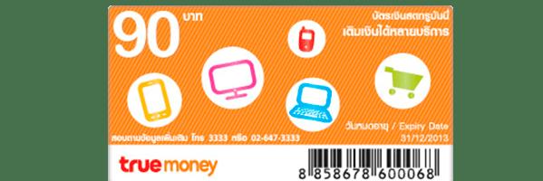 https://transparency-thailand.org/true-money-cash-card/